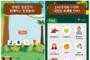 정글 영단어240' 앱 출시