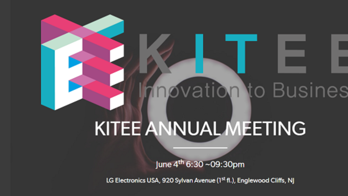 KITEE Annual Meeting