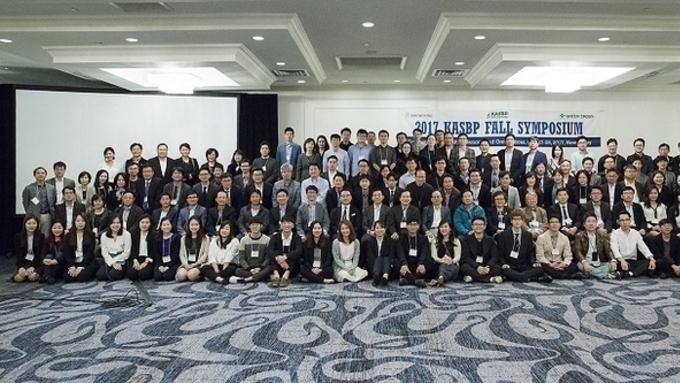 재미한인제약인협회, 2019 가을심포지엄개최