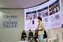 룰루랩, '뷰티 산업의 디지털 혁신' 발표