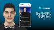 ObEN, 3D '사토시' 아바타·AI 뉴스 캐스터 출시