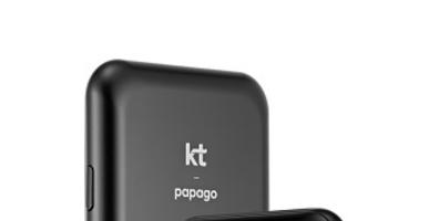 인포마크, AI 번역 앱 파파고 탑재한 '에그 톡' 출시