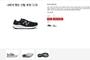 펄핏, AI 활용한 신발 추천 서비스 론칭