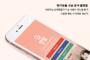 앱 '반함' 정식 출시