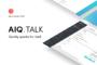스켈터랩스, 자체 AI 언어 모델로 한국어 기계 독해 평가 1위 달성