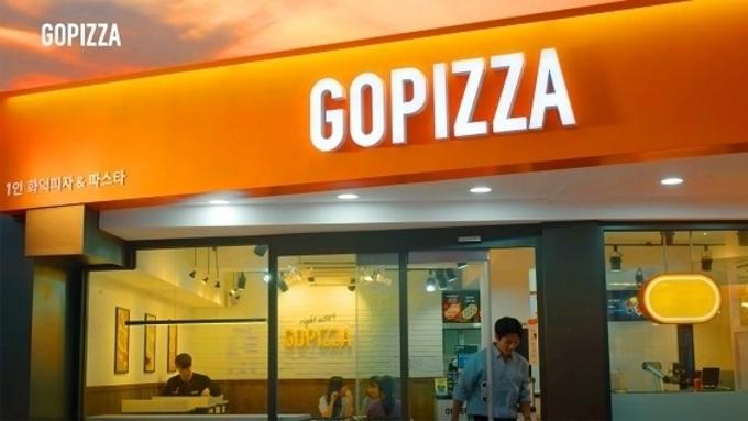 1인 화덕 피자 브랜드 고피자, 전략적 투자 유치